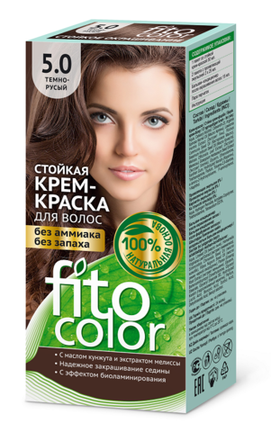 Фитокосметик Fito Color Стойкая крем-краска для волос тон Темно-русый 115мл