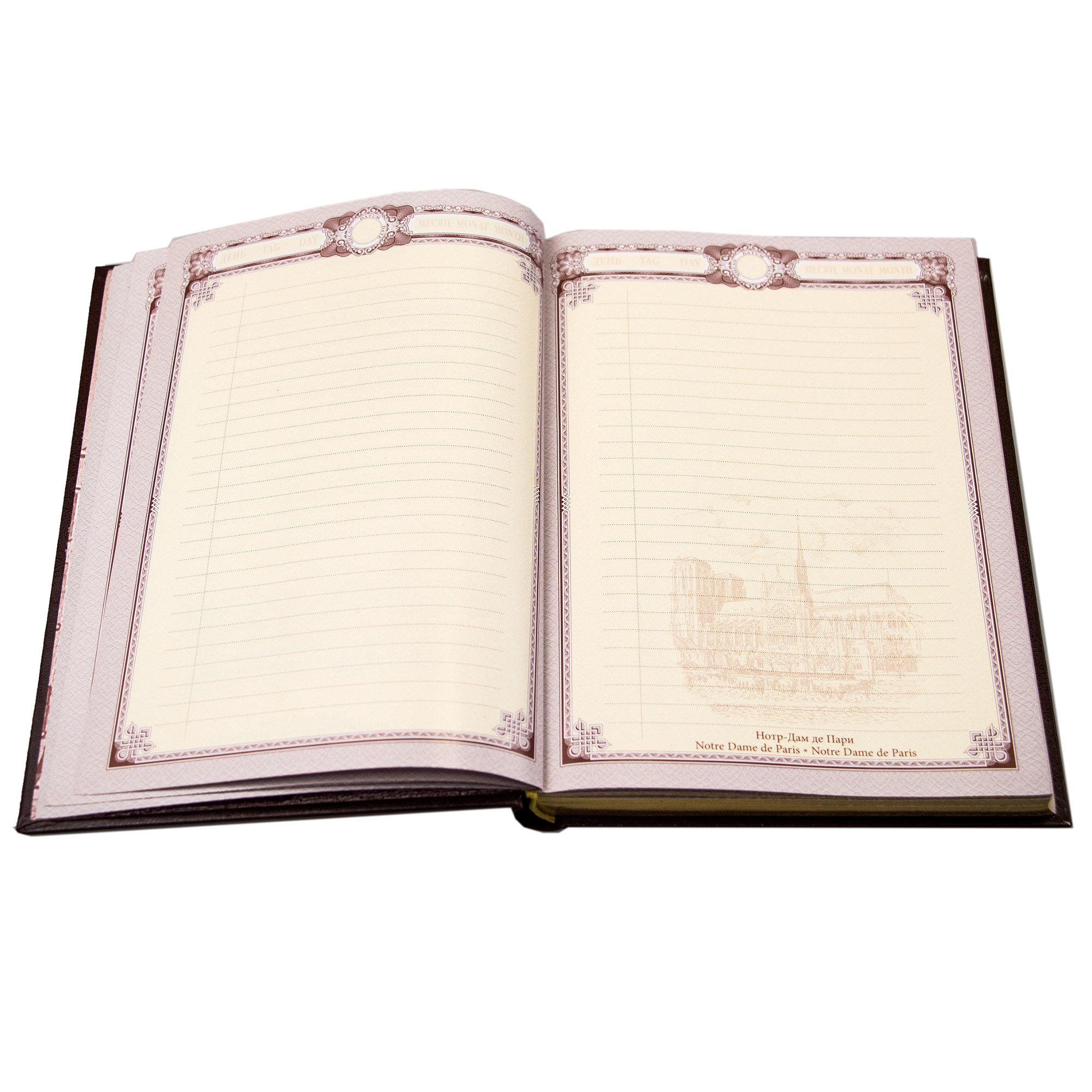 Ежедневник А5 «Макей» с накладкой покрытой никелем