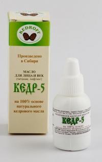 Косметическое масло лечебное КЕДР-5