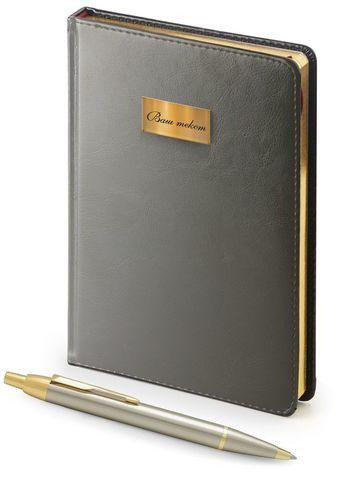 Набор с гравировкой: Ежедневник серый  и Шариковая ручка Parker IM Metal, K223, цвет: Brushed Metal GT