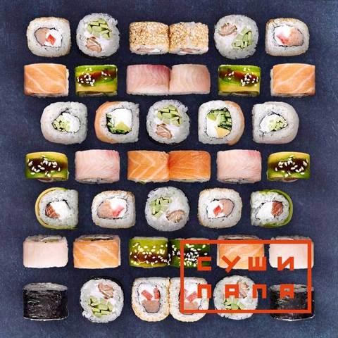 Сет 11 – Рыбный килограмм