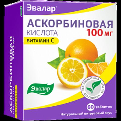 Аскорбиновая кислота 100 мг №60