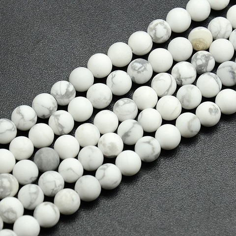 Бусины говлит  шар 4,5 мм матовый