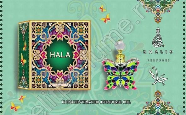 Пробник для Hala Хала 1 мл арабские масляные духи от Халис Khalis Perfumes