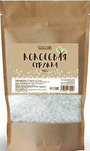 CocoDay кокосовая стружка 65% 150 г