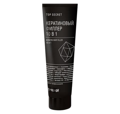 Кератиновый филлер для волос 10 в 1 Concept, 100 мл
