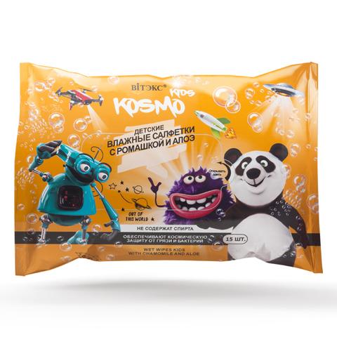Витэкс Kosmo Kids Детские влажные салфетки с ромашкой и алоэ 15шт.