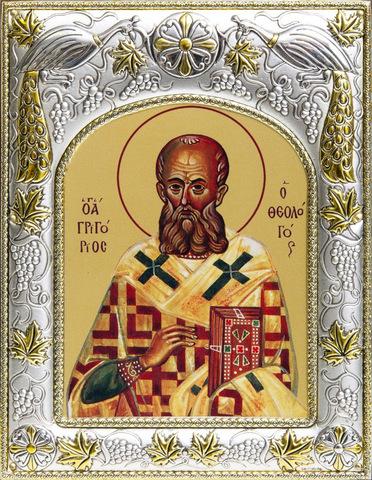 Серебряная икона именная Григорий Богослов Святитель 18x14см
