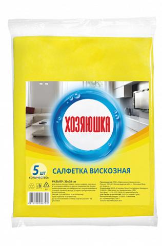 Sellwin Pro  Хозяюшка Салфетка вискозная 5 шт