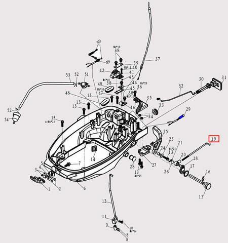Тяга ручки п-п для лодочного мотора F9.8 Sea-PRO (2-19)