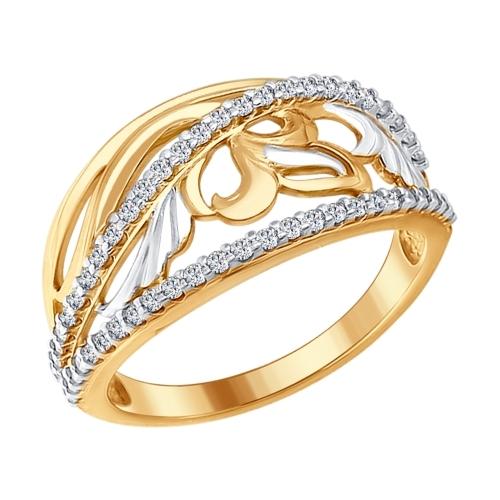 Кольцо из золочёного серебра с фианитами
