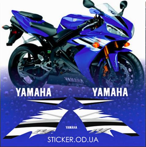 Набор виниловых наклеек на мотоцикл YAMAHA YZF-R1 2006