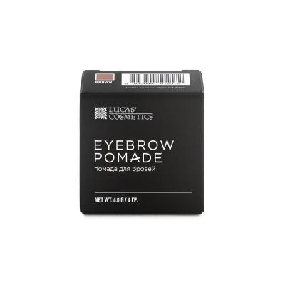 Помадка для бровей CC Brow Pomade Dark brown Темно-коричневый