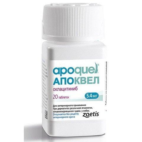 Zoetis Апоквел для собак при дерматите, ассоциированном с аллергией 5,4мг, 20 таб
