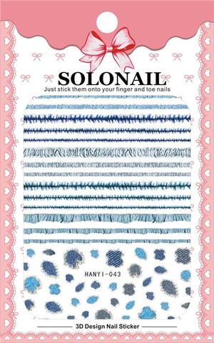 Наклейка силиконовая SOLO-43