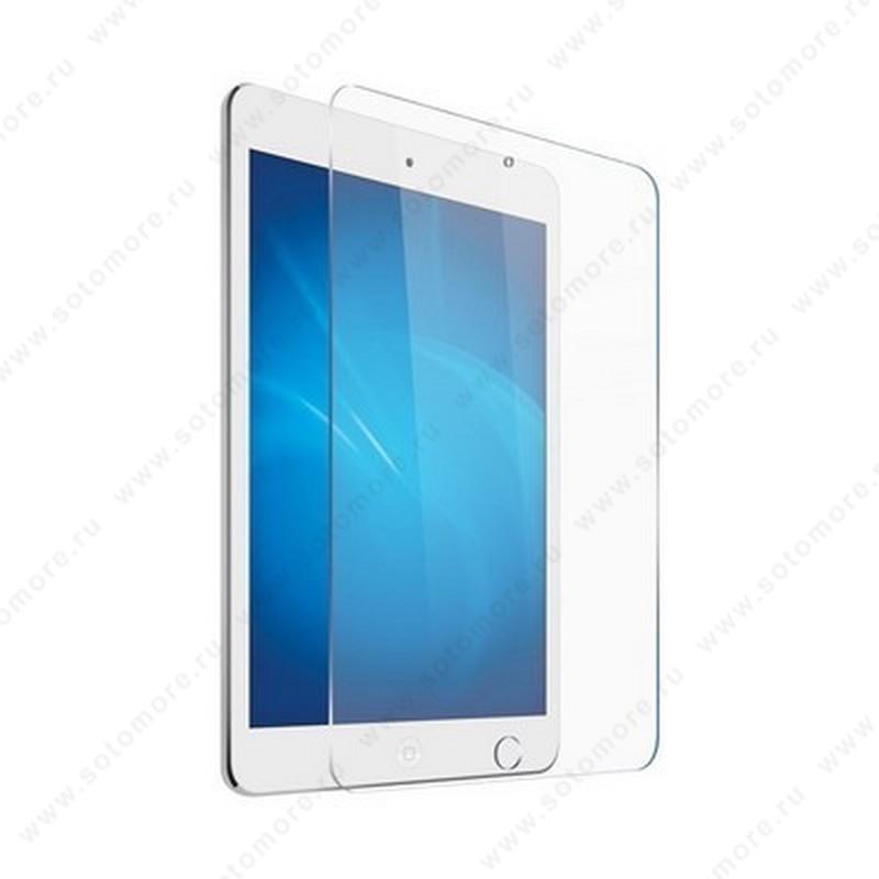 Стекло защитное SOTOMORE для Apple iPad Mini 3/ 2/ 1 - толщина 0.33 mm в упаковке переднее