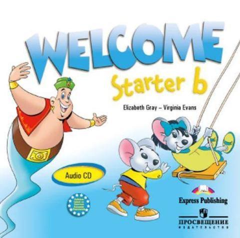 welcome starter b cd