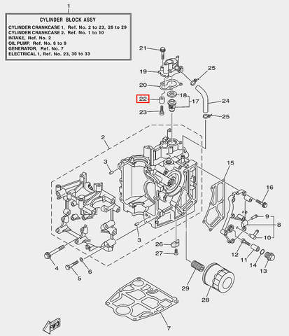 Анод для лодочного мотора F20 Sea-PRO (2-22)