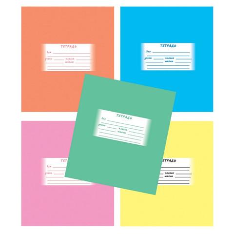Тетрадь школьная Мировые тетради Однотонная А5 12 листов в клетку (обложка в ассортименте)