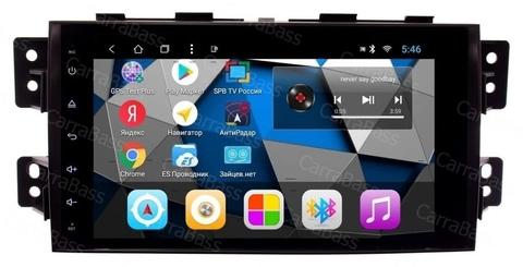 Магнитола для Kia Mohave 2008-2018  Android 9.0 2/16 IPS модель CB3142T3