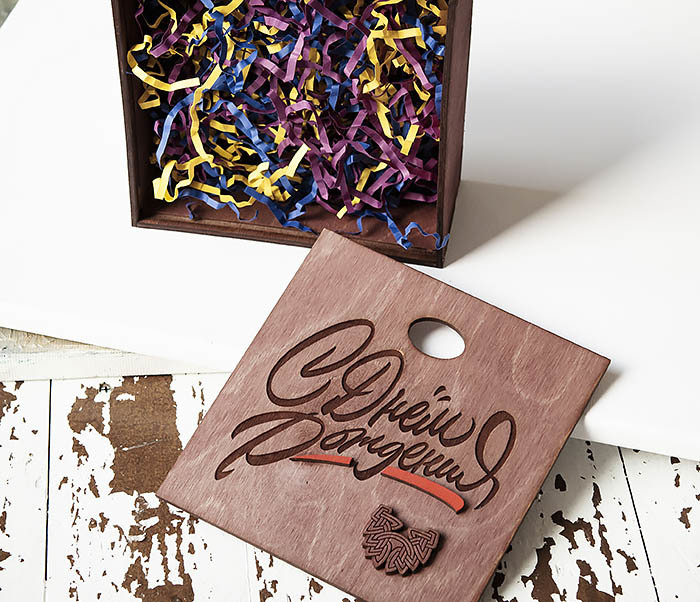 BOX225-3 Коробка для подарков «С Днем Рождения» из дерева (17*17*7 см) фото 06