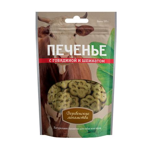 Деревенские лакомства печенье для собак с говядиной и шпинатом 100г