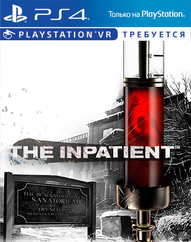 PS4 Пациент (только для VR, русская версия)