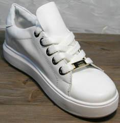 Молодежные женские кроссовки Molly shoes 557 Whate