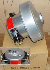 Мотор пылесоса 1800w (2000w) Samsung и др (VCM2000un, VC07158FQw)