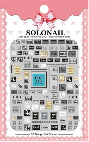 Наклейка силиконовая SOLO-25