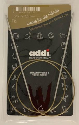 Спицы, круговые, супергладкие, №2.5, 80 см. ADDI Германия арт.105-7/2.5-80