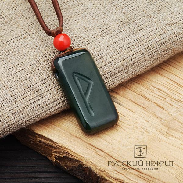 """Для женщин Руна """"Вуньо"""" из зелёного нефрита. Женская. vunio11.jpg"""