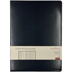 Еженедельник недатированный Bruno Visconti Profy натуральная кожа А4 64 листа синий (222х302 мм)