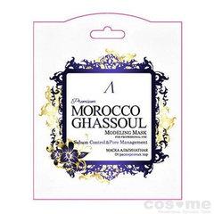 Anskin Premium Morocco Ghassoul Modeling Mask - Альгинатная маска от расширенных пор