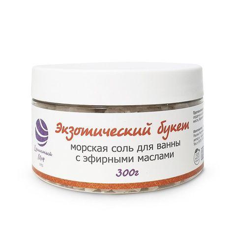 соль для ванной «Экзотический букет»