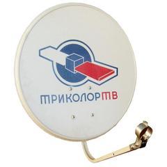 Спутниковая тарелка Триколор ТВ 0.55 м.