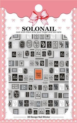 Наклейка силиконовая SOLO-20