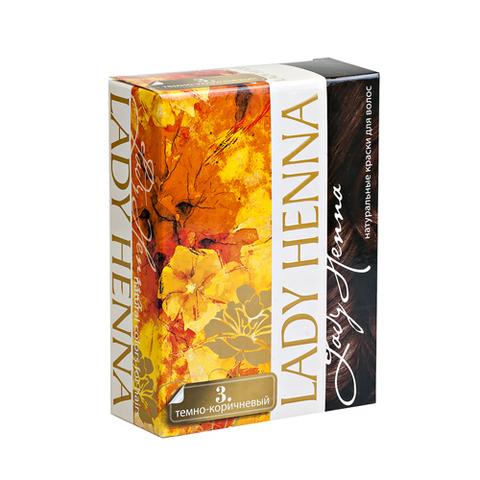 Краска на основе хны #3 ТЁМНО-КОРИЧНЕВЫЙ | 60 гр | Lady Henna