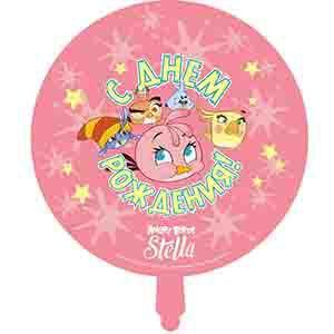 Фольгированный шар С Днем Рождения Angry Birds Stella розовый 18
