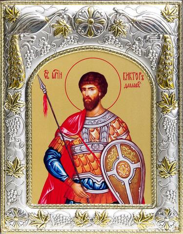 Серебряная икона именная Виктор Дамасский 18x14см