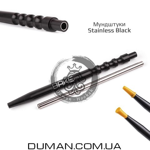 Мундштук Stainless Black Bake Hookah для кальяна