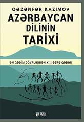 Azərbaycan dilinin tarixi