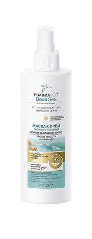 Витэкс Pharmacos Dead Sea Аптечная косметика Мертвого моря Маска-спрей двойного действия 150 мл