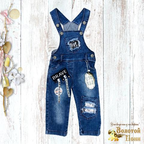Комбинезон джинсовый девочке (1-4) 190809-ТР1151