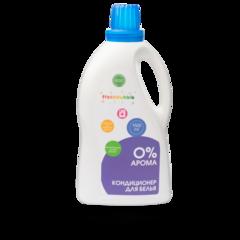 Кондиционер для белья без аромата   1.5л   Freshbubble