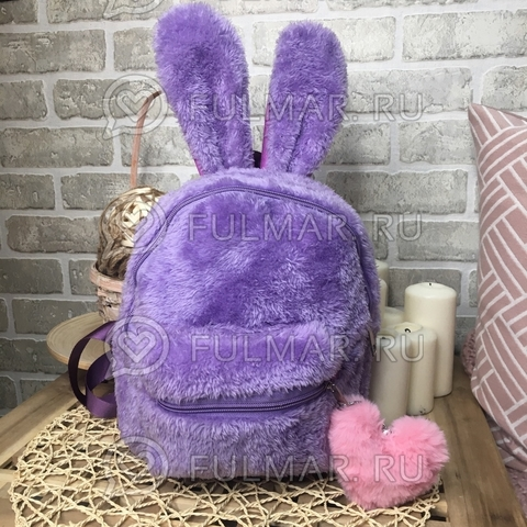 Рюкзак с ушами зайца плюшевый Лиловый с брелком сердце