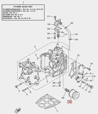 Фильтр масляный для лодочного мотора F20 Sea-PRO (2-28)