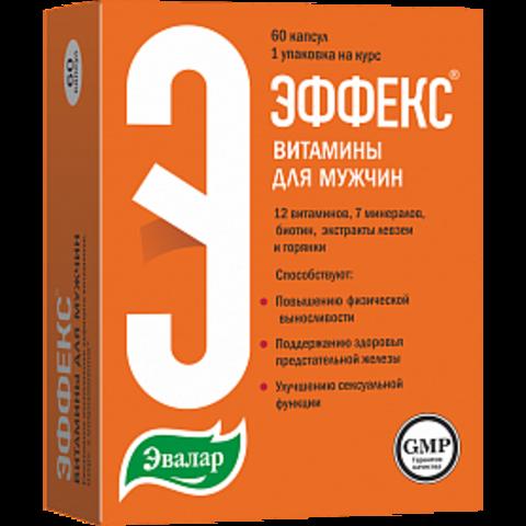 Эффекс витамины для мужчин №60