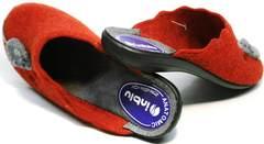 Тапочки домашние войлочные женские Inblu NC- 1B Mouse Rad