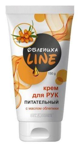 BelKosmex Облепиха LINE Крем для рук питательный 150г